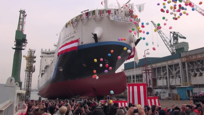Lễ hạ thủy con tàu.