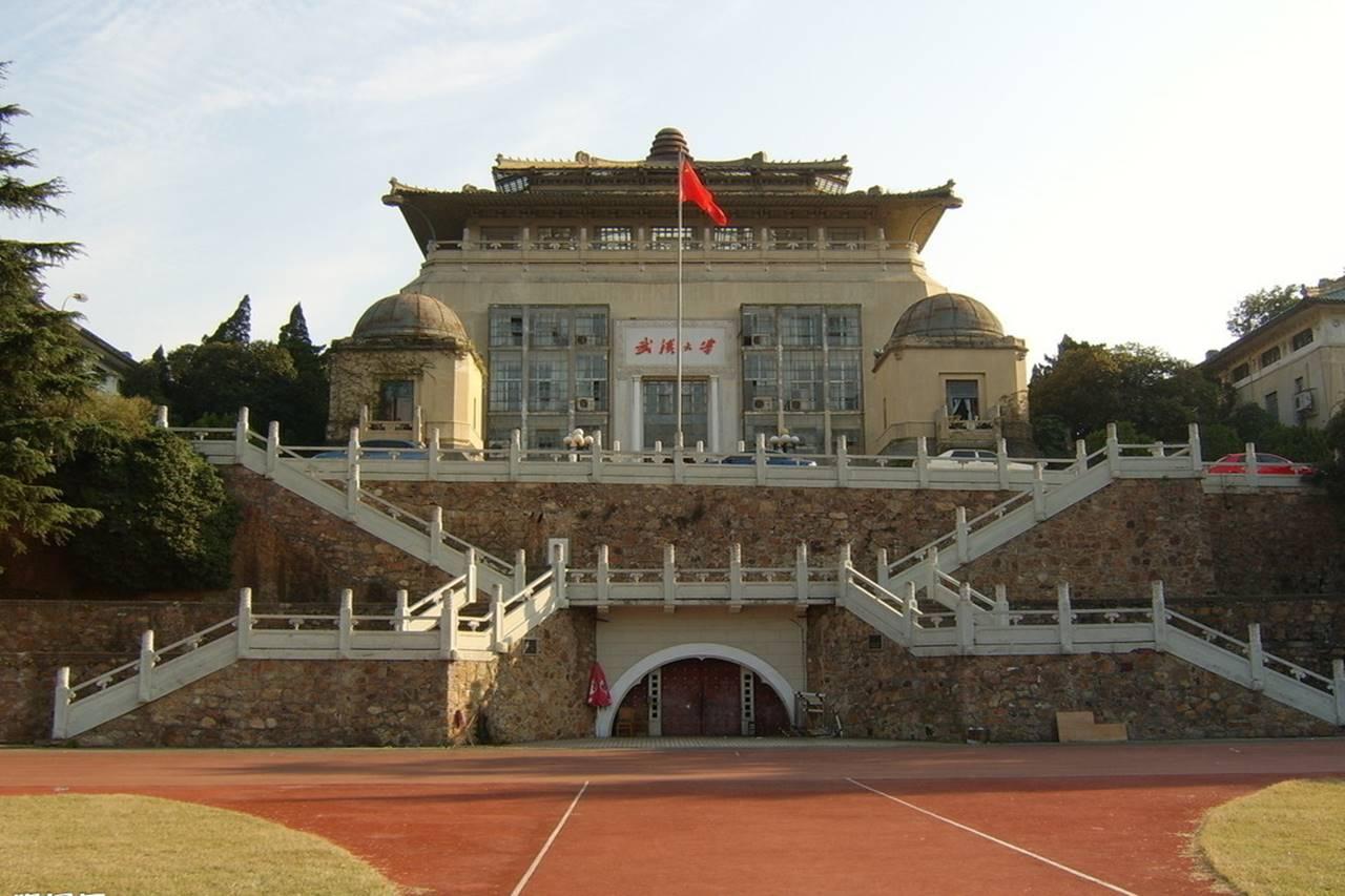 Đại học Vũ Hán, một trong những ngôi trường lâu đời nhất Trung Quốc. Ảnh: smapse.com.