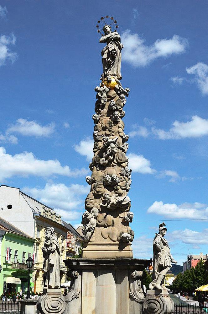 Cây cột ở Košice, Slovakia ngày nay. Ảnh: Scotch Mist/Wikimedia Commons.