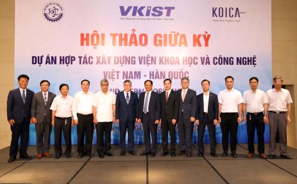Các đại biểu tham gia hội thảo giữa kì của VKIST ngày 4/6 | Ảnh: BTC