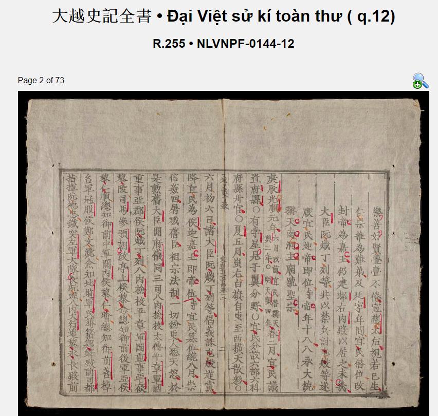 Trích Đại Việt sử ký toàn thư, q12, nguồn: https://lib.nomfoundation.org/collection/1/volume/184/page/2