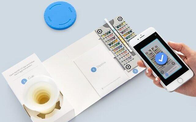 Bộ kit xét nghiệm nước tiểu của Healthy.io