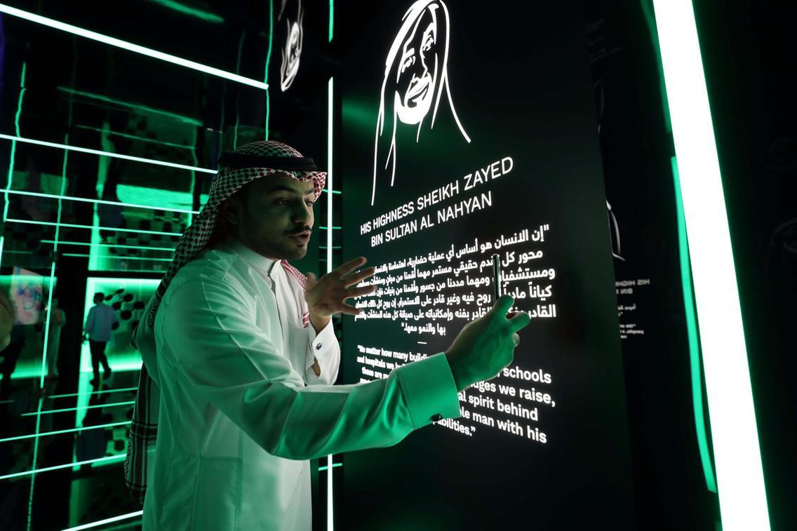 Thành lập năm 2019, trường đại học trí tuệ nhân tạo Mohamed bin Zayed tại Abu Dhabi được coi như một mô hình mới cho nghiên cứu và đào tạo về AI. Nguồn: aawsat.com