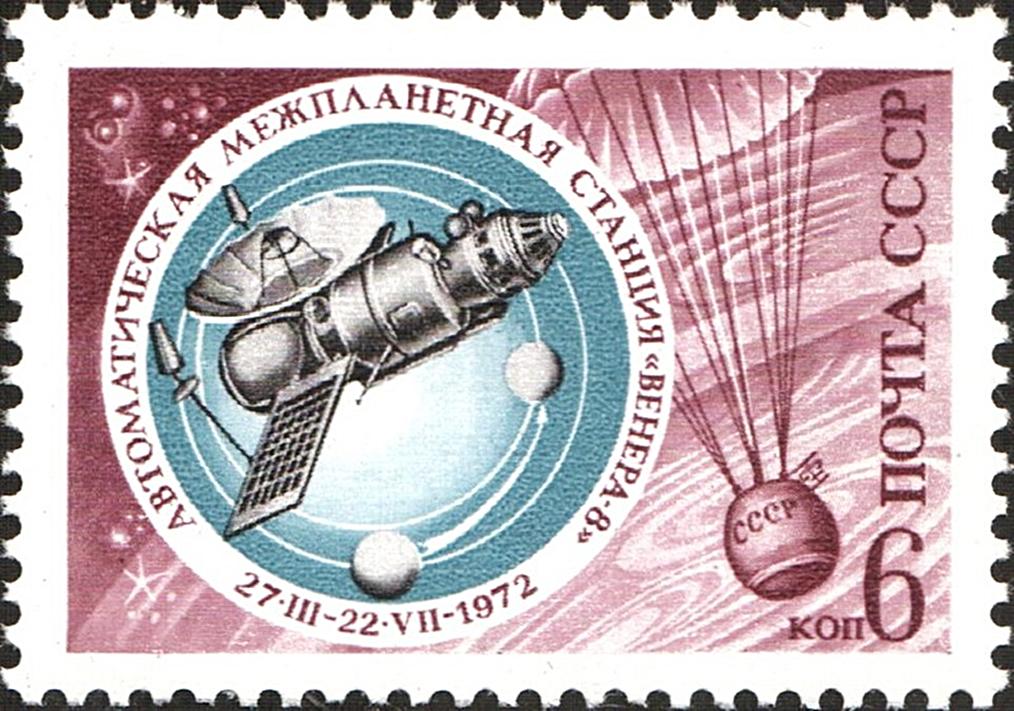 Tem kỷ niệm sứ mệnh đổ bộ sao Kim của tàu thăm dò Venera 8 của Liên Xô năm 1972. Ảnh: METRO