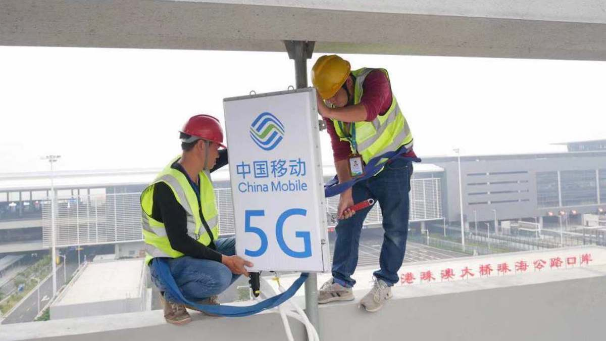 Ảnh: China Mobile.