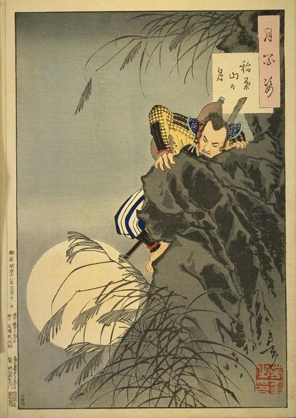 Tranh vẽ tưởng tượng cảnh Hideyoshi leo trên vách núi Inaba (ngày nay là Kinka), dẫn theo quân đột kích lâu đài Inabayama. Bản khắc: Yoshitoshi (1885)