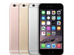 iPhone 6S sẽ có bản màu vàng hồng, giá không đổi