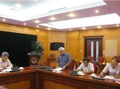 Phiên họp Ban điều hành Chương trình Quốc gia Năng suất Chất lượng