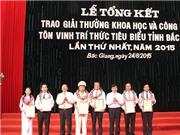 Bắc Giang: 17 công trình khoa học và công nghệ được trao giải thưởng