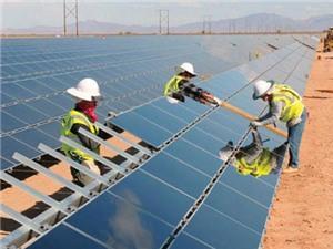 Khởi công xây dựng nhà máy điện mặt trời ở Quảng Ngãi
