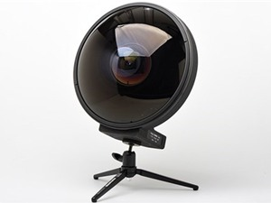 Cận cảnh ống kính Nikon siêu hiếm giá 3,5 tỉ đồng