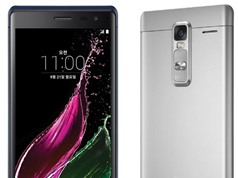 Lộ giá bán smartphone vỏ kim loại đầu tiên của LG