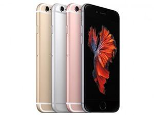 5 lý do người dùng nên chọn mua iPhone 6s Plus