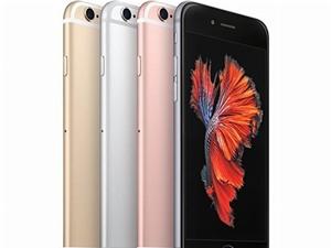 Doanh số iPhone 6s đang chững lại