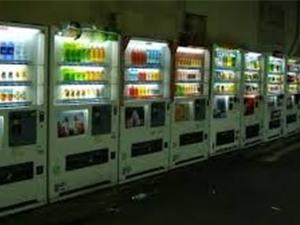 Khám phá quy trình sản xuất một quảng cáo đồ uống Nhật Bản
