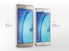 Samsung trình làng bộ đôi smartphone giá rẻ