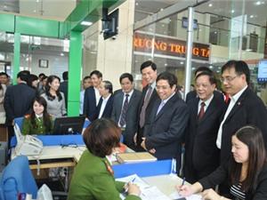 Quảng Ninh thí điểm trung tâm hành chính công