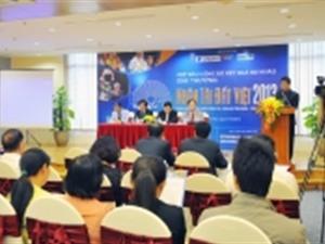 Công bố kết quả sơ khảo Giải thưởng Nhân Tài Đất Việt 2015