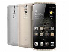Trung Quốc sản xuất điện thoại bảo mật cho chính phủ
