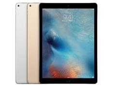 iPad Pro được bán chính hãng tại Việt Nam