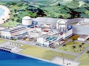200 cán bộ, người dân, sinh viên…tham dự trưng bày về điện hạt nhân