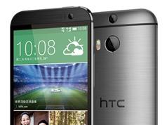 Cận cảnh smartphone 2 camera sau của HTC