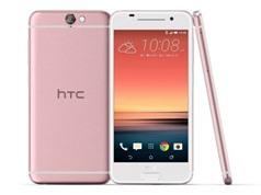 HTC One A9 có thêm phiên bản màu hồng