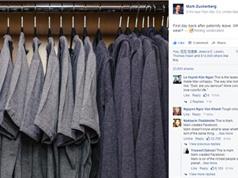 """Ông chủ Facebook khoe tủ quần áo """"không giống ai"""""""