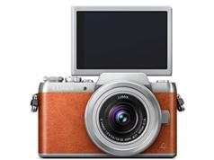 """Cận cảnh máy ảnh chuyên """"tự sướng"""" của Panasonic"""