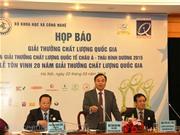 77 doanh nghiệp được lựa chọn trao Giải thưởng Chất lượng Quốc gia