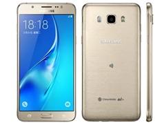 Samsung chính thức ra mắt Galaxy J5, Galaxy J7 2016