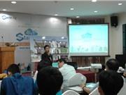 Cuộc thi ý tưởng khởi nghiệp về phát triển đô thị thông minh
