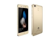 Huawei Enjoy 5s: Vỏ kim loại, cảm biến vân tay, giá hơn 4 triệu