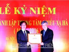 Khánh thành Dự án nâng cấp Trung tâm chiếu xạ Hà Nội