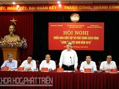 """Nghiên cứu xuất bản sách Vàng """"Sáng tạo Việt Nam năm 2016"""""""