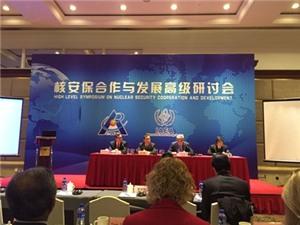 Việt Nam dự hội nghị cấp cao về năng lực an ninh hạt nhân