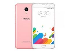 Smartphone đẹp như iPhone 6 Plus, giá gần 4 triệu đồng