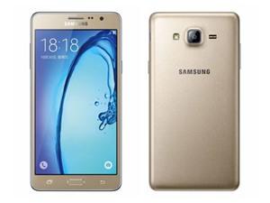 Chiêm ngưỡng phablet giá rẻ sắp được Samsung bán ra ở Việt Nam