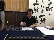 Khám phá quy trình làm mực viết thư pháp 1.200 năm tuổi ở Nhật