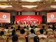 """250 doanh nghiệp Việt """"bắt tay"""" hỗ trợ, thúc đẩy sản xuất nội địa"""