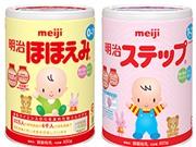 Cách phân biệt sữa Meiji từ Tổng Giám đốc hãng Meiji Nhật Bản