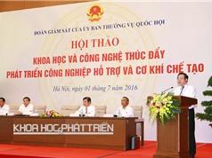 Lý do Việt Nam chỉ làm lắp ráp ô tô, gia công dệt may