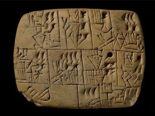 Người Iraq trả lương bằng bia từ 5.000 năm trước