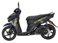 Khám phá chiếc xe tay ga mới giá 57 triệu đồng của Yamaha