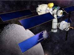 Mỹ công bố 6 mô hình nhà không gian