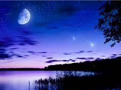 Top 10 hiện tượng thiên văn siêu hiếm và tuyệt đẹp nhất