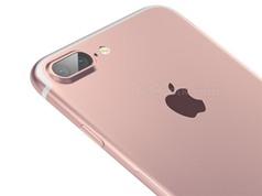 iPhone 7 đã xuất hiện tại Việt Nam; Hacker thâm nhập email quan chức Mỹ nhờ đoán mật khẩu