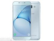Samsung trình làng Galaxy A8 2016