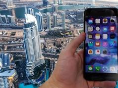 Clip: Thả rơi iPhone 7 Plus từ toà nhà cao nhất thế giới