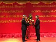 Thứ trưởng Trần Việt Thanh nhận Huân chương Độc lập hạng 3 của CHDCND Lào